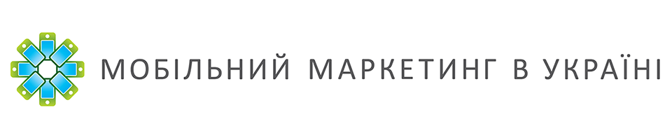 Мобільний маркетинг в Україні